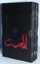 Roverandom. The Hobbit. Tales from the Perilous Realm. 2003. Paperbacks - Issued in a slipcase